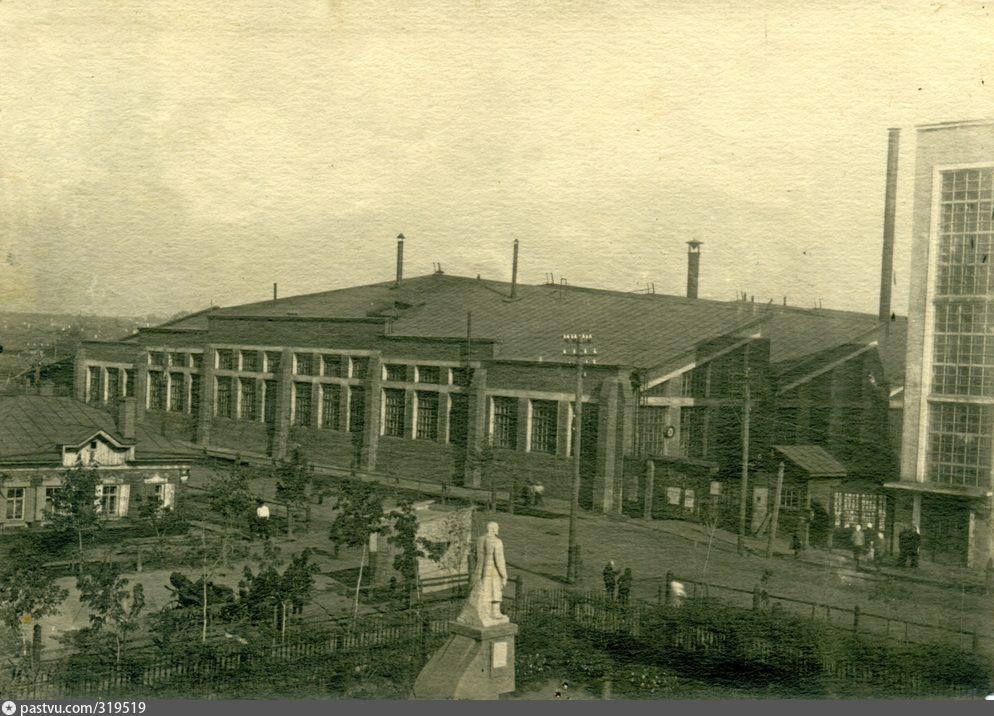 Завод Красный Пахарь