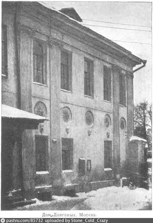 1920-1927