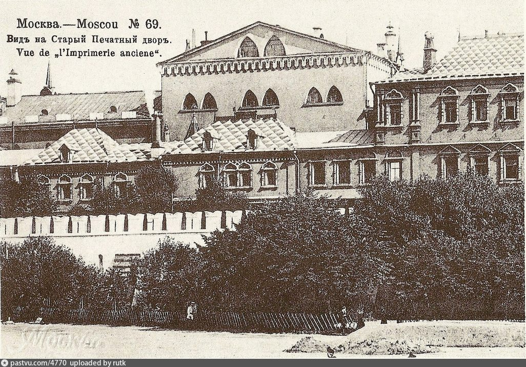 1895-1910