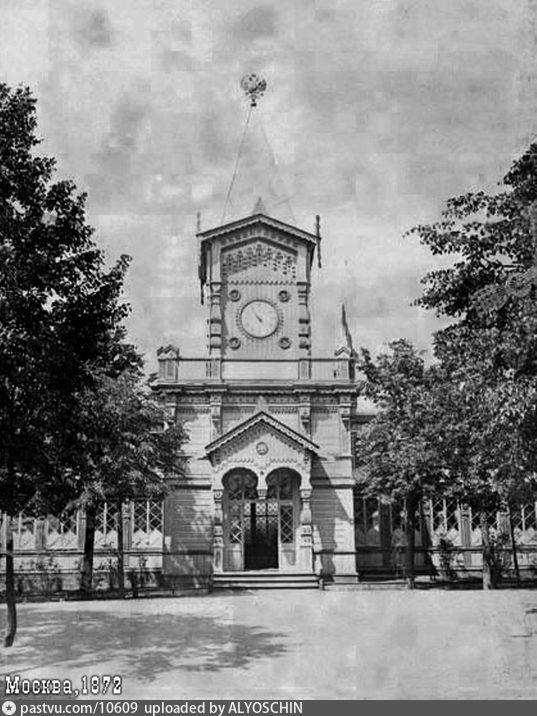 Александровский сад. Выставка 1872 года