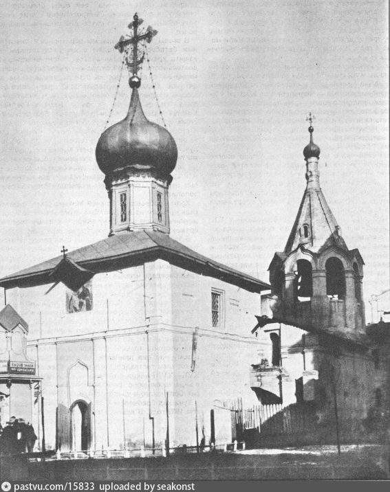 1927-1934