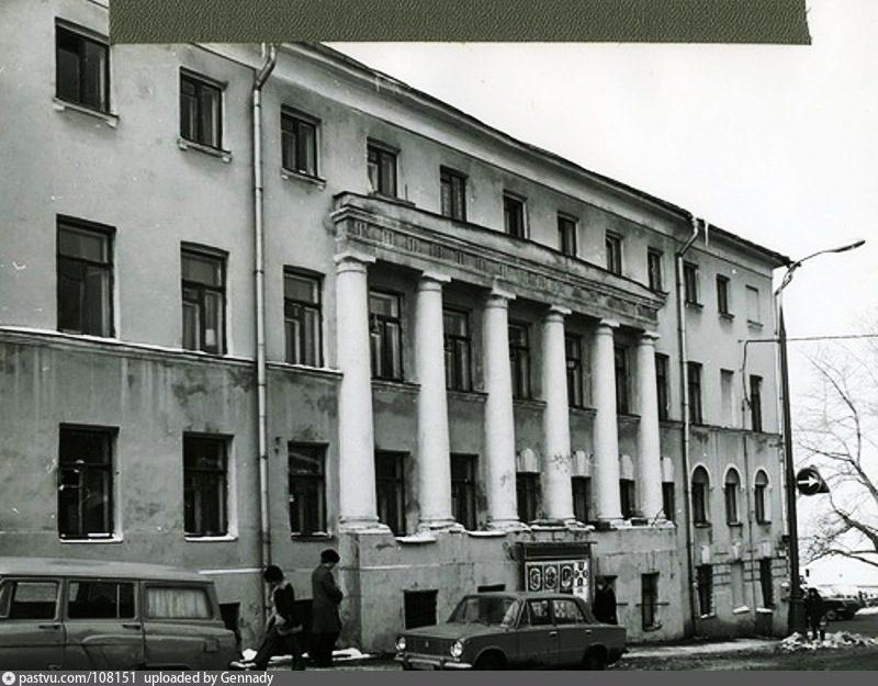 1975-1979