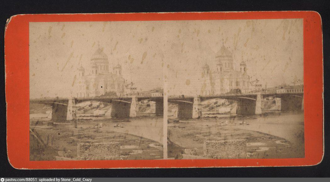 1865-1872
