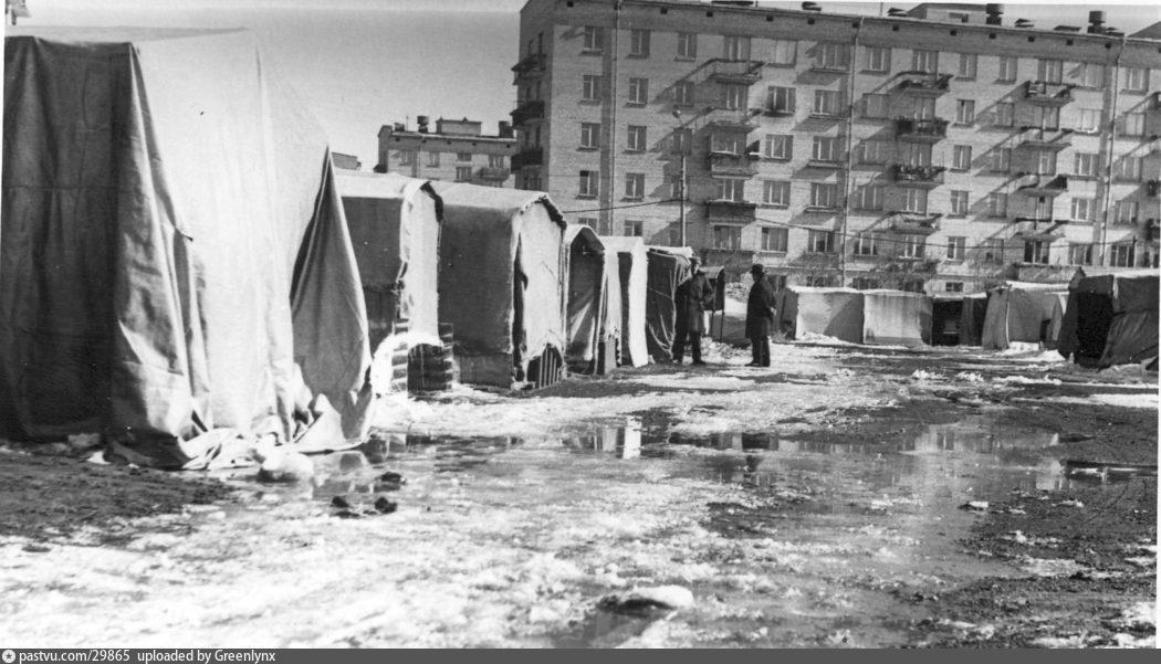 Инструкция По Анализу Воды, Пара 1967
