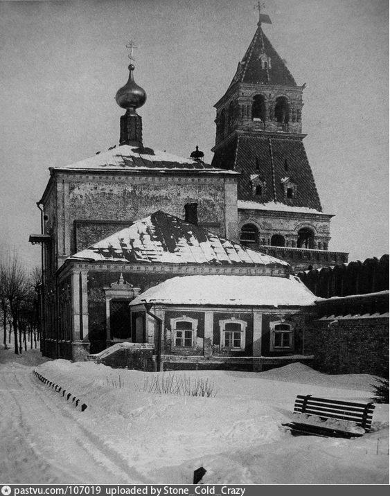 1917-1933