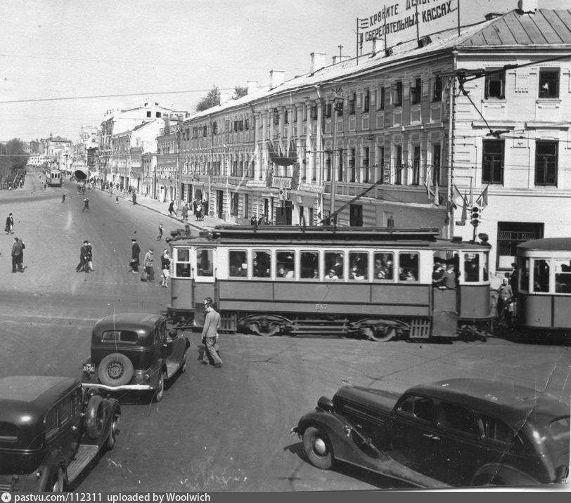 1935-1950