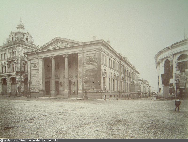 1890-1895