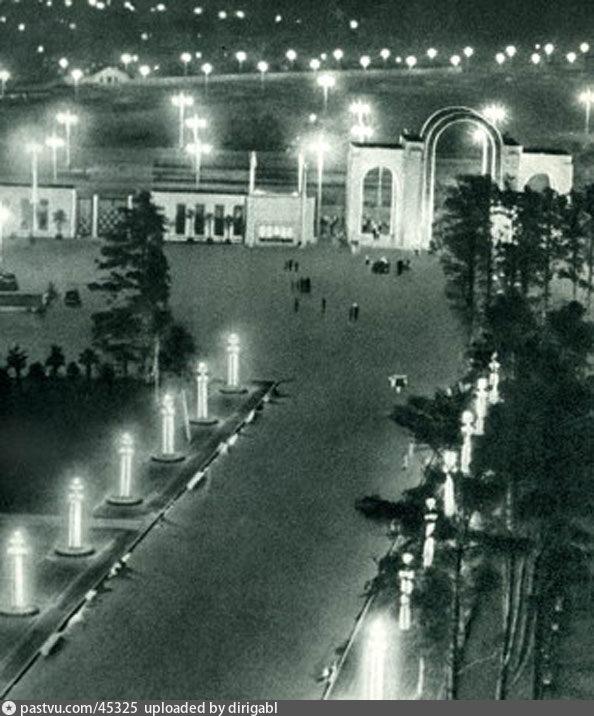 ВСХВ. На главной аллее ночью, 1939-1941