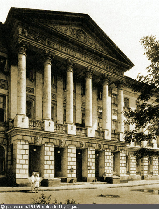 1970-1997