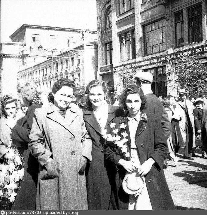 1948-1956