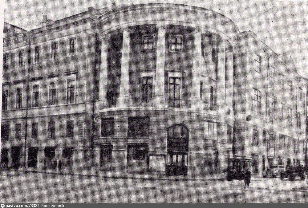1937-1950