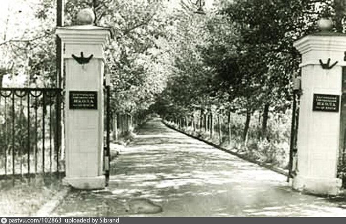 1944-1948