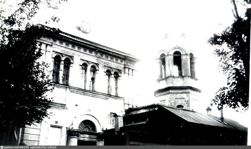 1930-1933
