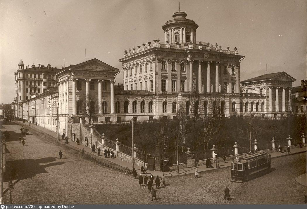 1927-1929