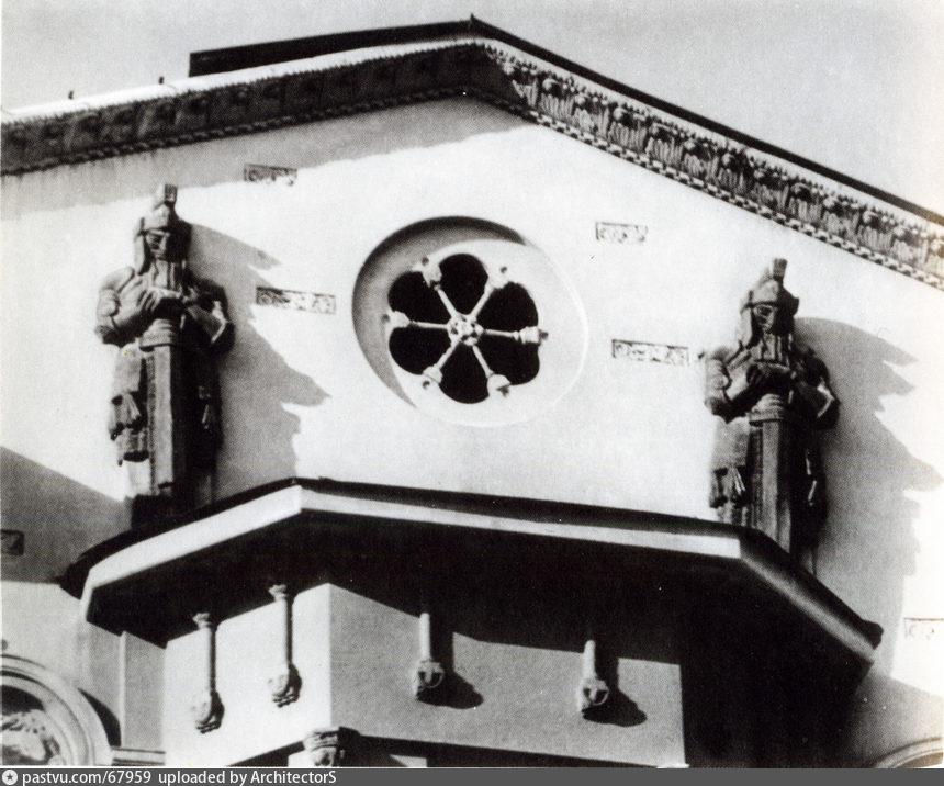 1970-1985