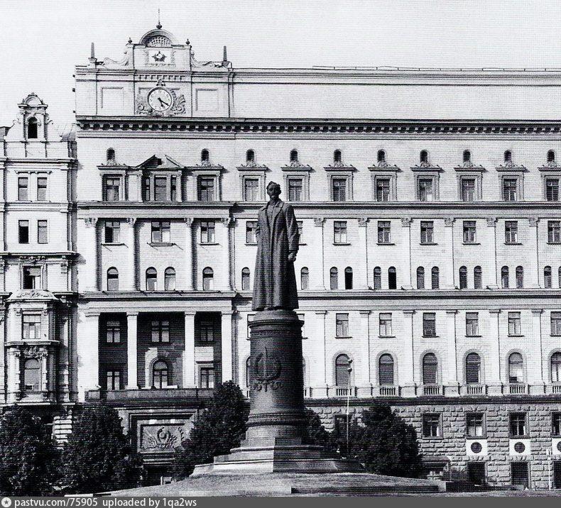 1972-1974