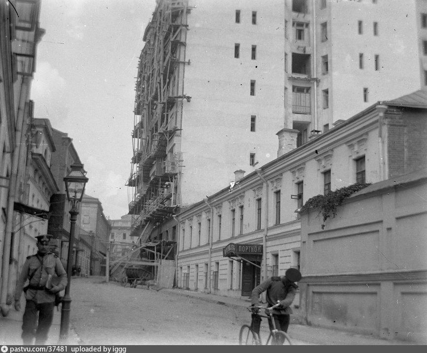 1912-1917