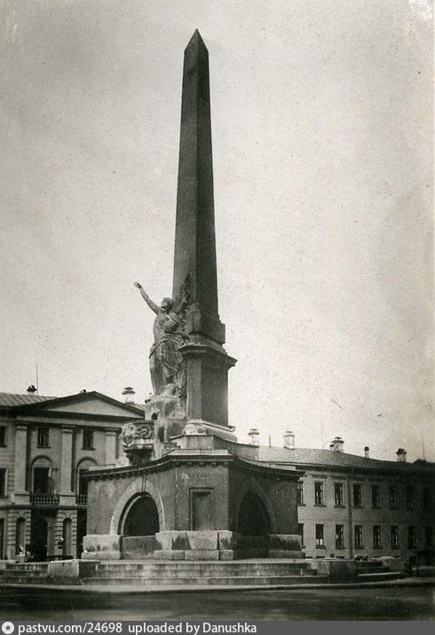 1928-1936