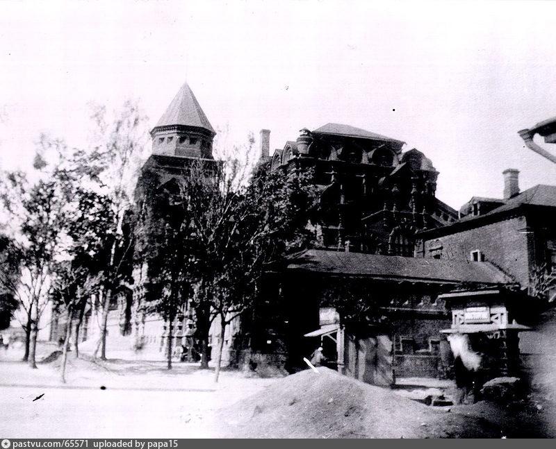 1929-1936
