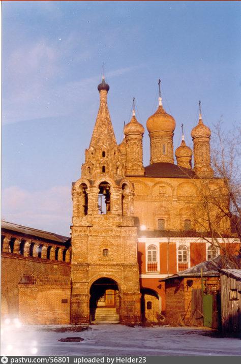 1997-1999