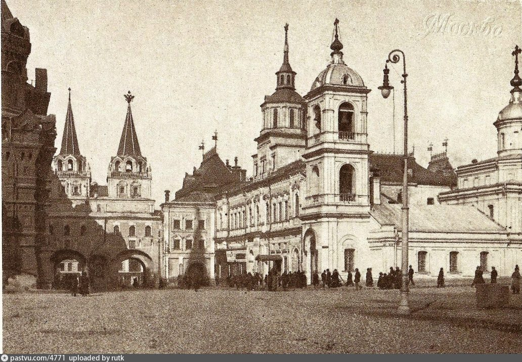 1892-1917