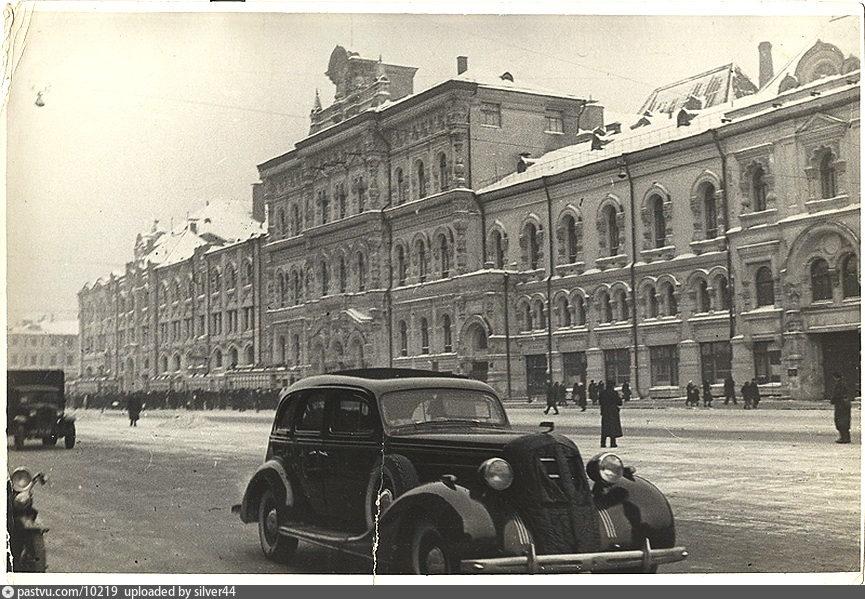 1937-1947