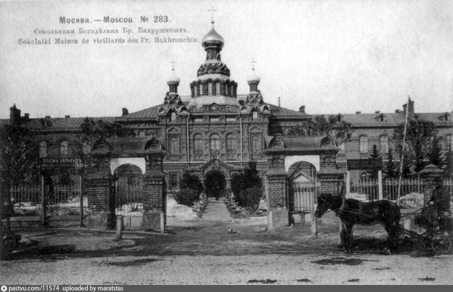 Детская областная больница владимирская область