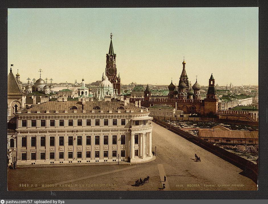 1894-1897