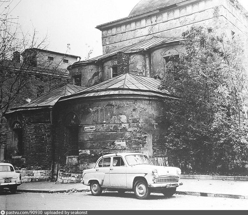 1967-1969