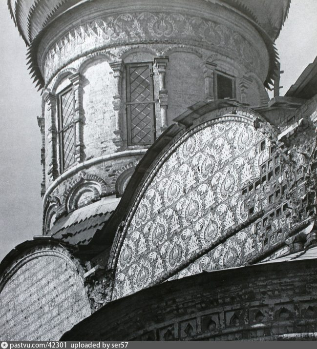 1960-1972