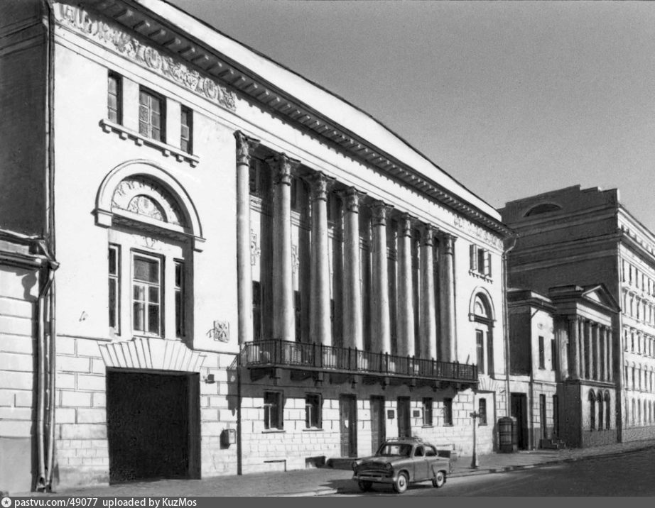 1955-1975