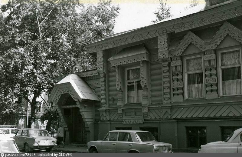 1981-1983