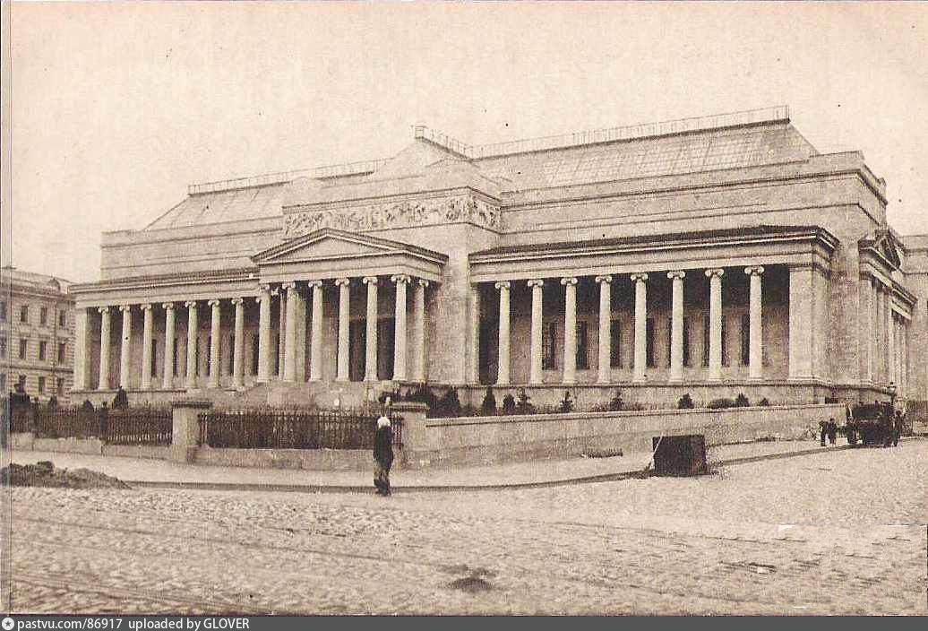 1912-1913