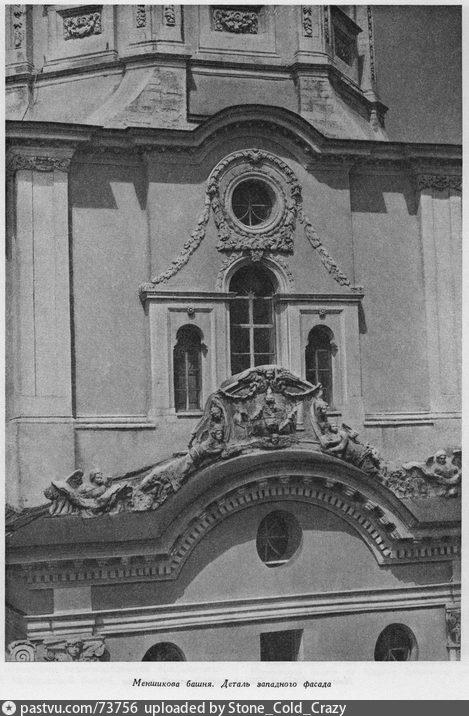 1910-1953