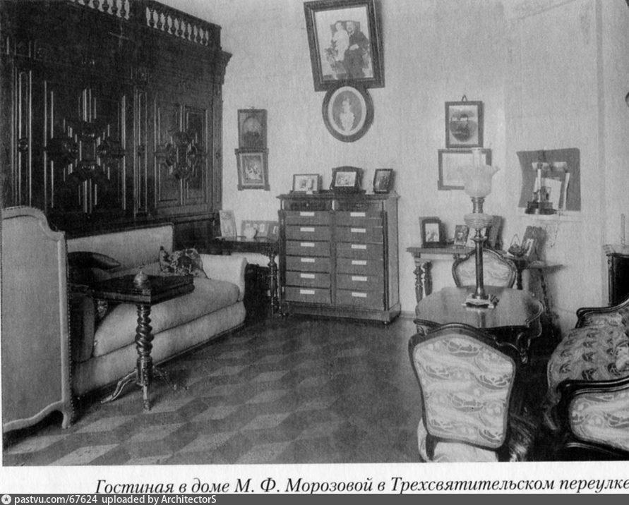 1908-1915