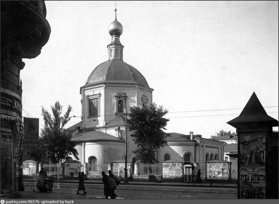 1929-1932