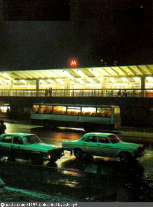 1979-1986