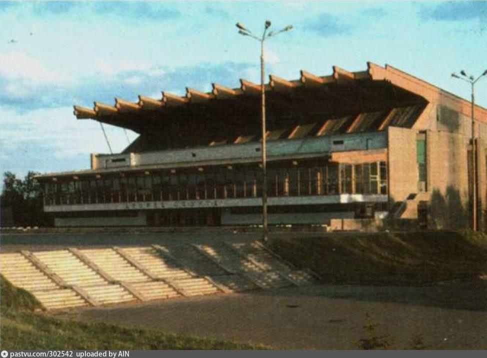 Дворец спорта юбилейный тверь старые фото