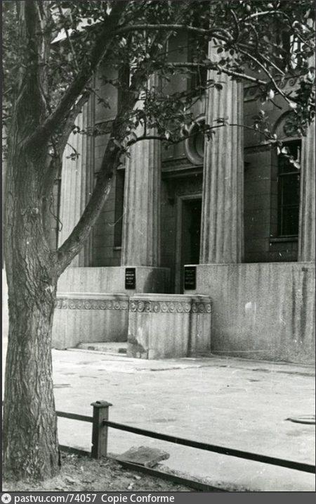 1934-1939