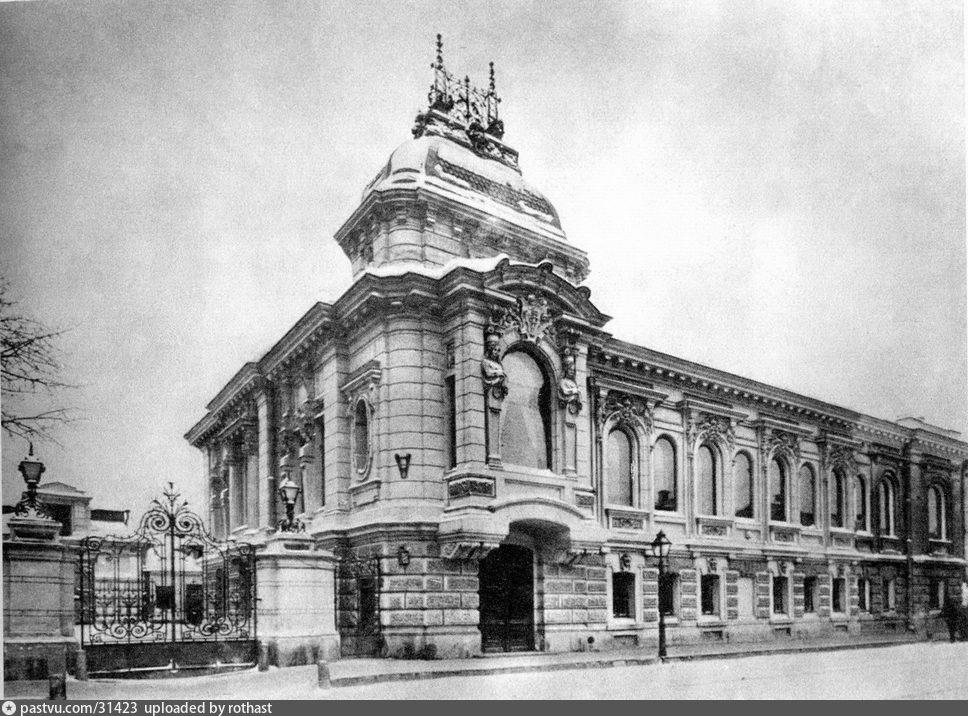 1899-1910