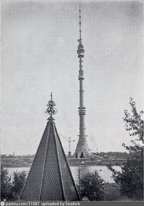 1967-1975