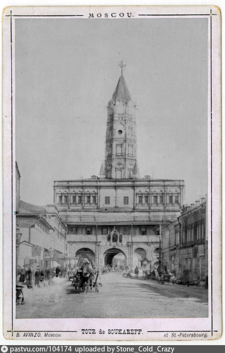 1884-1898