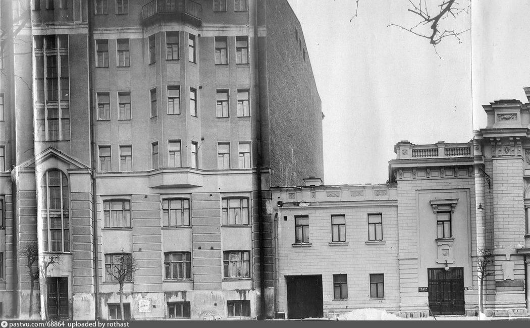 1930-1936