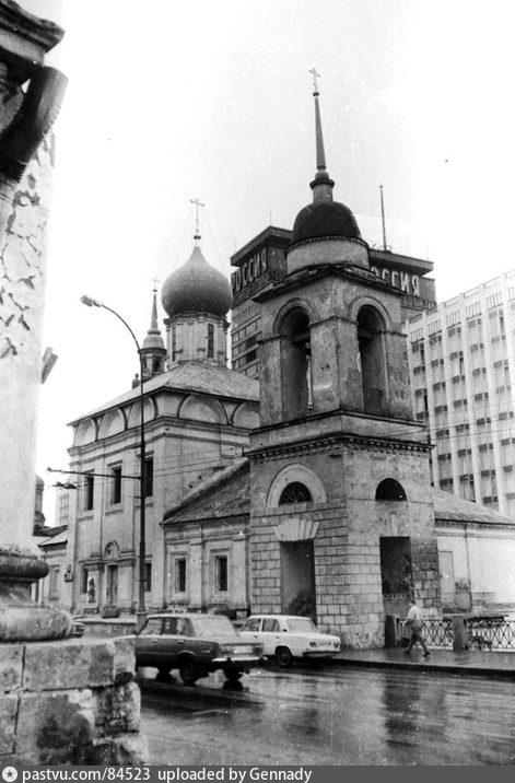 1981-1985