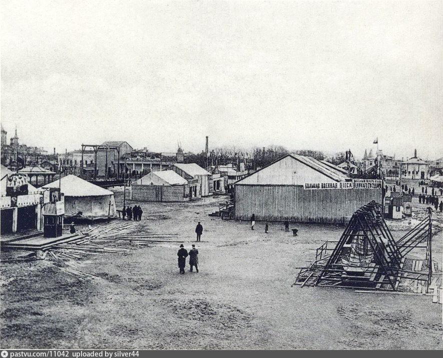 1908-1911