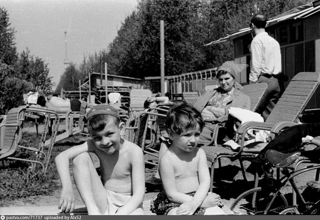 ���� ��������� ������� ������� (1967)