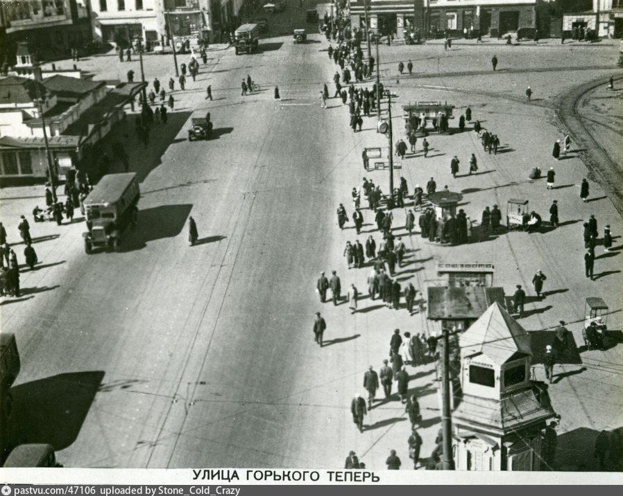 1931-1935