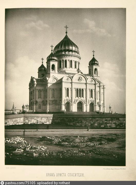 1880-1881