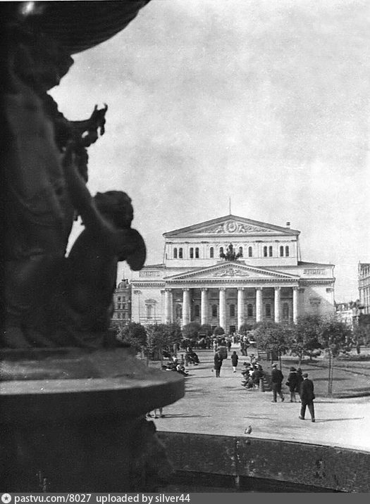 1947-1950