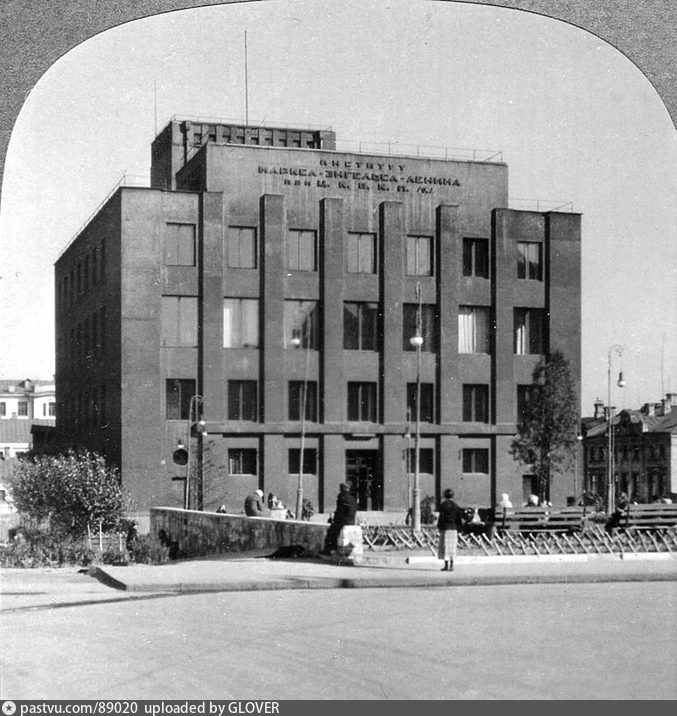 1935-1939